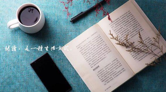 冯骥才:世间最难读懂的书,其实是人