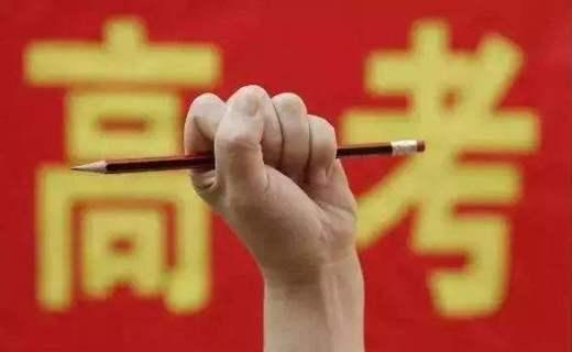 科普:中国各省市高考难度地图:上大学最难的地方是哪里?