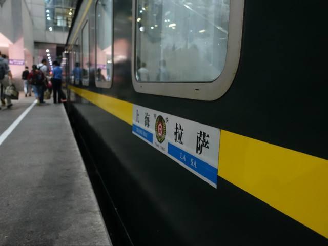 坐火车去拉萨:Z165,一路向西,心中圣地